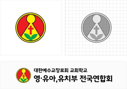 연합회 로고